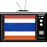 thai Fernsehen in deutschlanda
