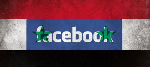 Débloquer Facebook Syrie - Comment contourner la censure de Facebook en Syrie avec un VPN ?