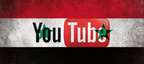 Débloquer Youtube Syrie - Comment débloquer Youtube en Syrie avec un VPN ?