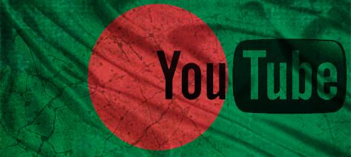 Débloquer Youtube Bangladesh - Comment débloquer Youtube au Bangladesh avec un VPN ?