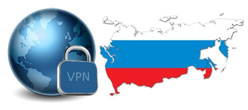 VPN russie