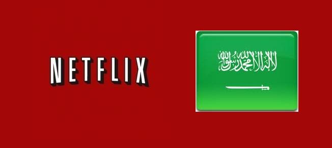 Netflix Saudi Arabia