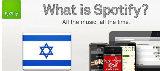 Spotify israel