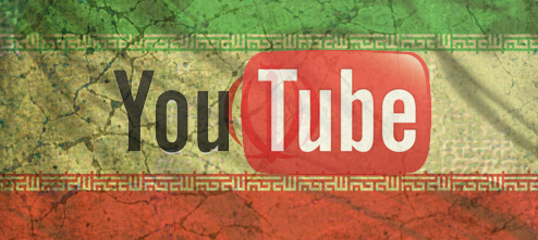 Unblock Youtube Iran - How to unblock Youtube in Iran with a VPN?